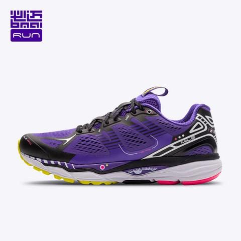 Giày Chạy bộ Nam – BMAI Mile 42K Pro XRMF003-1