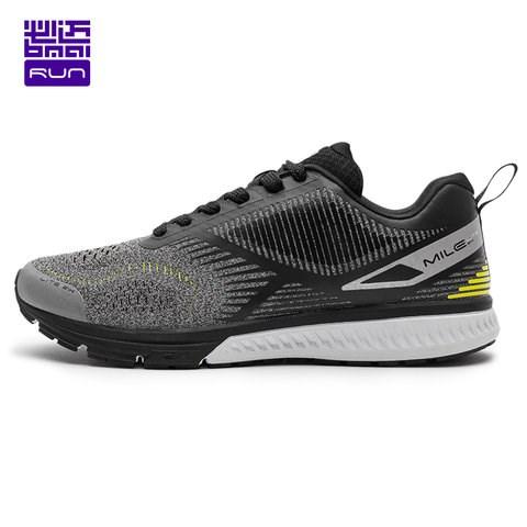 Giày Chạy bộ Nam – BMAI Mile21K Lite XRMF005-1