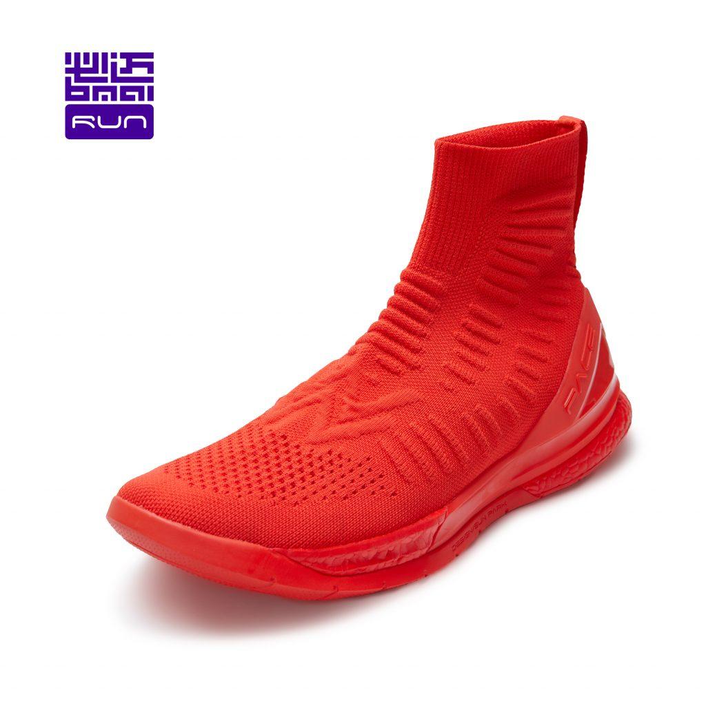 Giày Chạy bộ Nam – BMAI Pace Boom High X WWW XRPE005-1