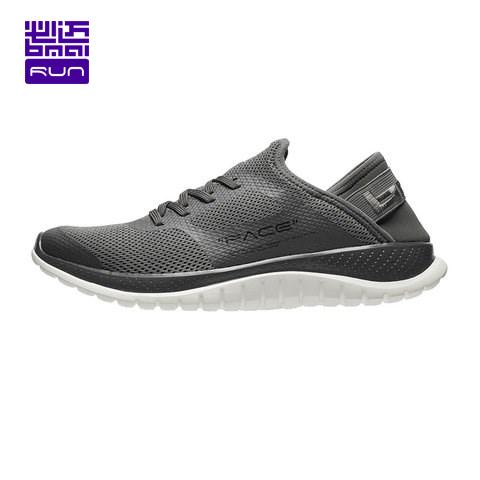 Giày Chạy bộ Nam – BMAI Pace Will XRPD001-2