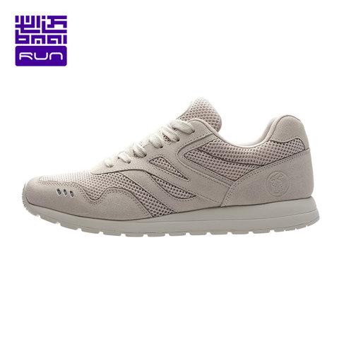 Giày Sneaker Nam – BMAI Park5 Heritage 2019 XRHE003-3