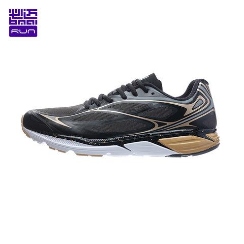 Giày Chạy bộ Nam – BMAI Mile 42K Lite XRMD001-3