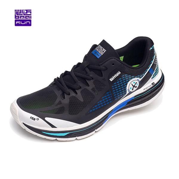 Giày Chạy bộ Nam – BMAI Mile10K Lite 2020 XRMF001-1