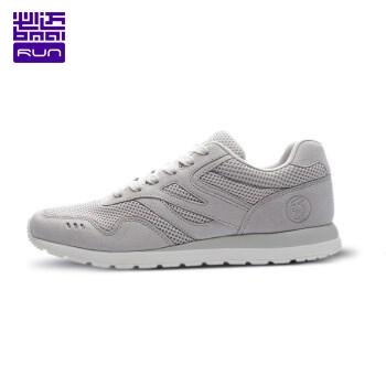 Giày Sneaker Nữ – BMAI Park 5 Heritage XRHE004-2