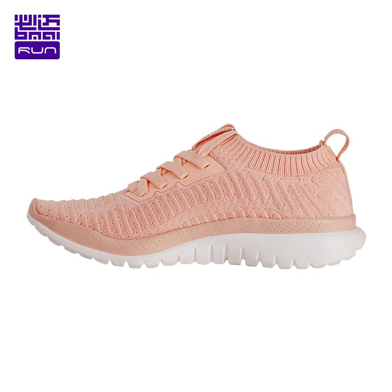 Giày chạy bộ nữ – BMAI Pace 3.0 XRPC006-6