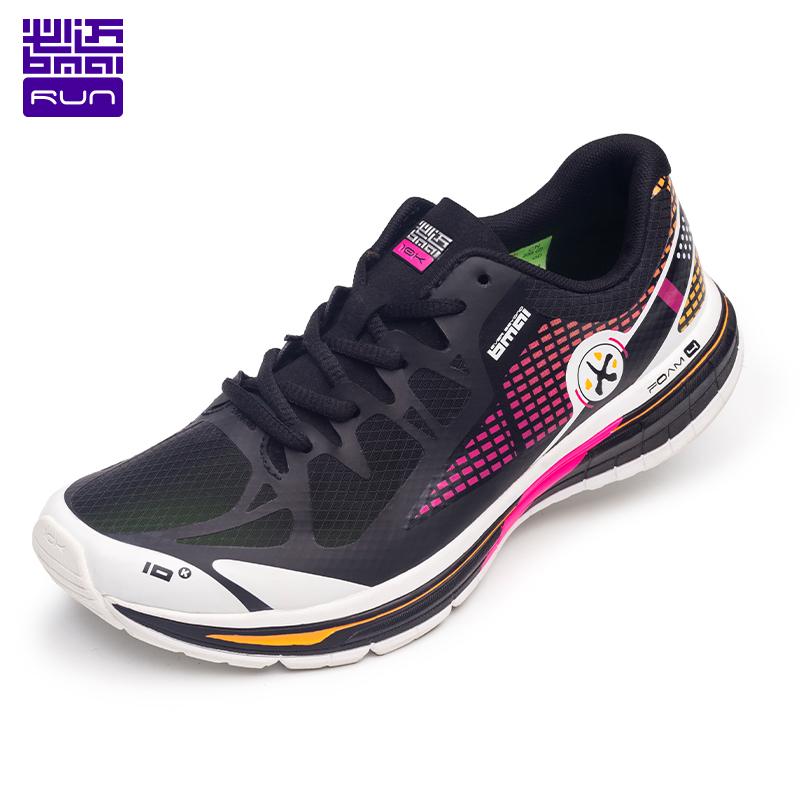 Giày Chạy bộ Nữ – BMAI Mile10K Lite 2020 XRMF002-1
