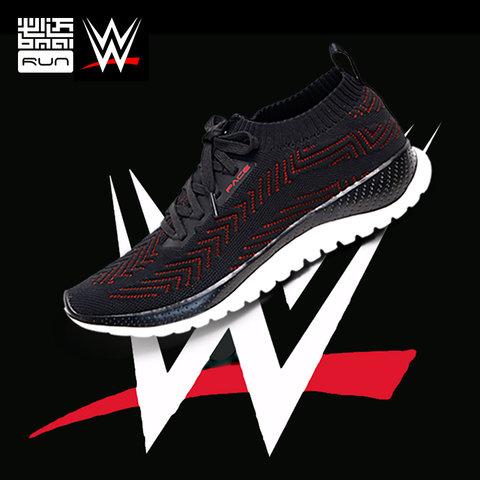 Giày chạy bộ Nam – BMAI Pace 3.0 XRPE003-1