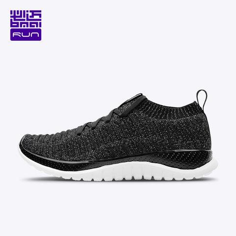 Giày chạy bộ Nam – BMAI Pace 3.0 2020 – XRPF003-3