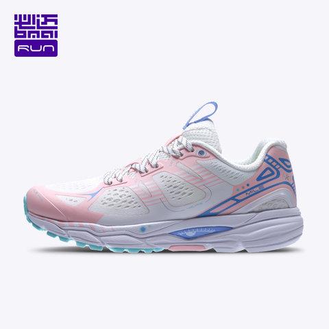 Giày Chạy bộ Nữ – BMAI Mile 42K pro 2020 – XRMF004-3