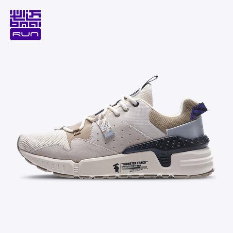 Giày Sneaker nam – BMAI Park 7 2020-XRHF001-2
