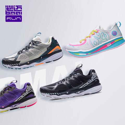 Giày Chạy Bộ Bmai
