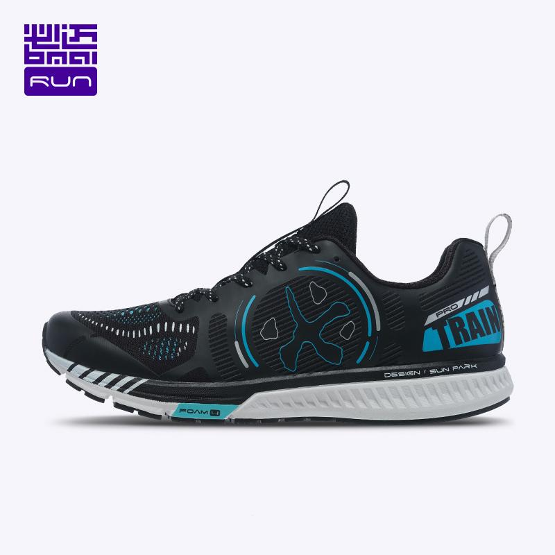 Giày Chạy bộ Nam – BMAI Mile 42K TRAIN – XRMG003-1